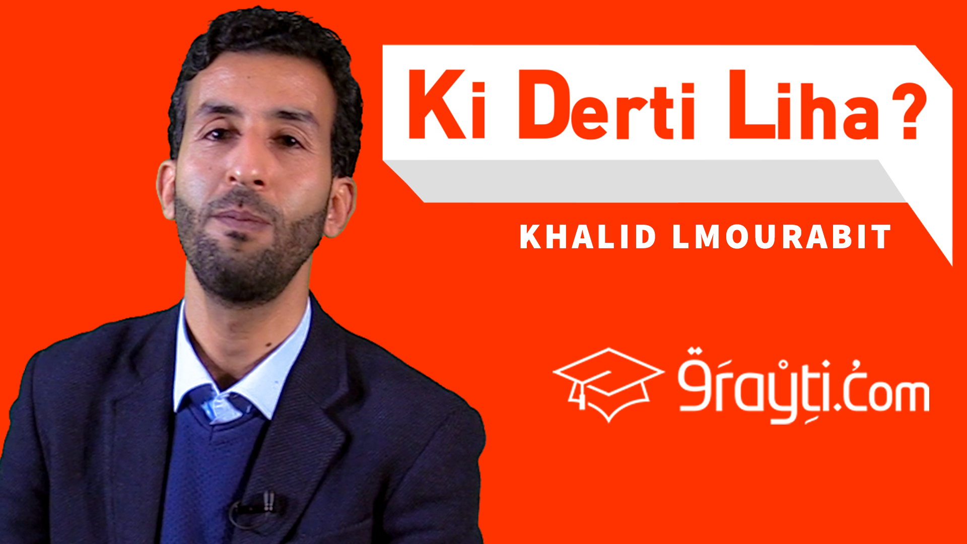 KDL-الحلقة 6- خالد المرابط، طبّوغراف من أنزا، غيعرّفنا على المهنة و الشّغف ديالو بالرسم الكاريكاتوري