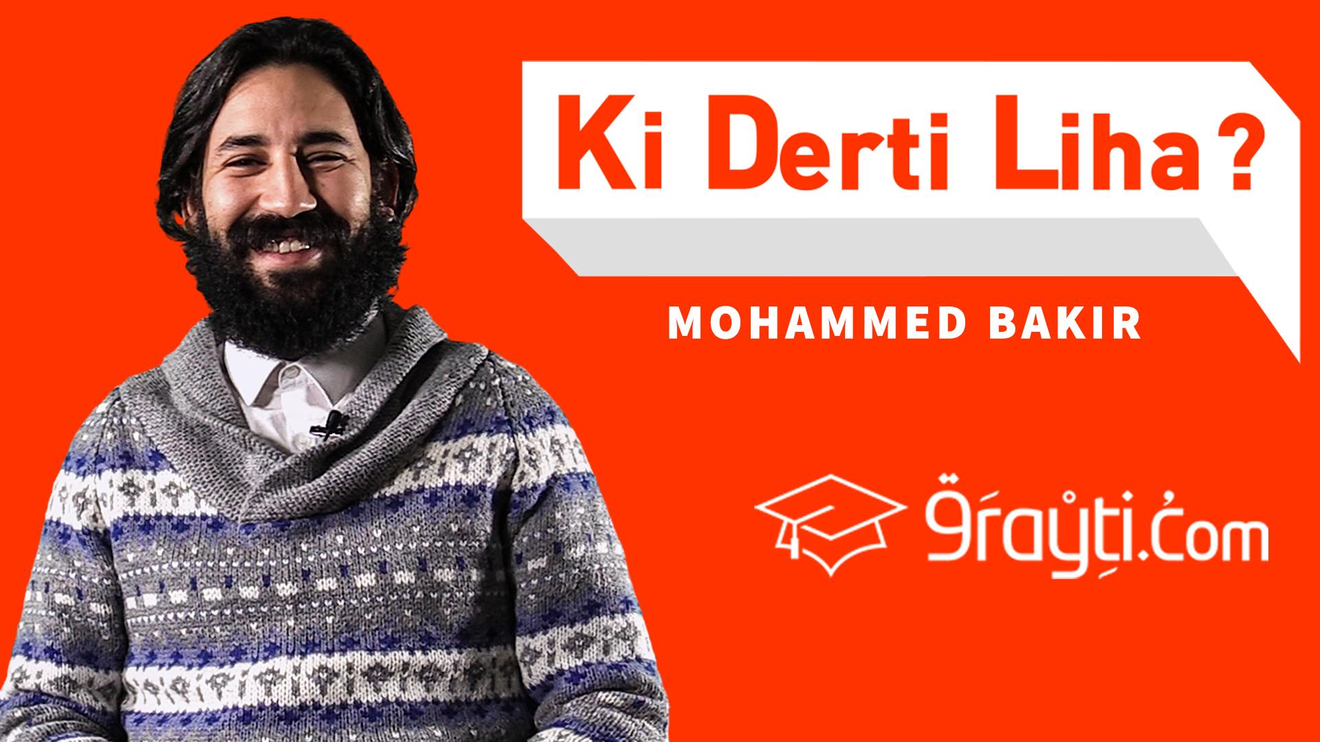 KDL-الحلقة8 جزء1-محمد بكير،واحد من أحسن الغرافيست فالمغرب كيشرح كيفاش تطور راسك باش توصل فهاد المجال