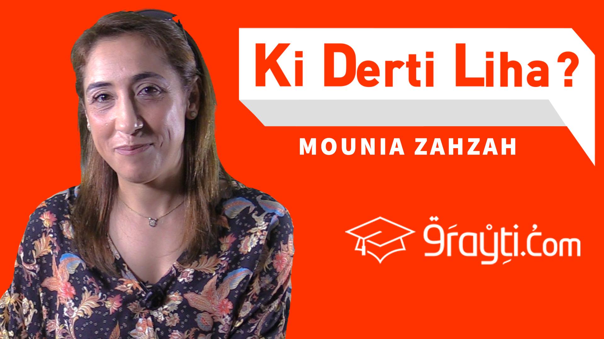 KDL-الحلقة 12- الولوج لكليّة الطب، الدراسة الجامعية و دور الطبيب، مع الطبيبة منية زحزاح